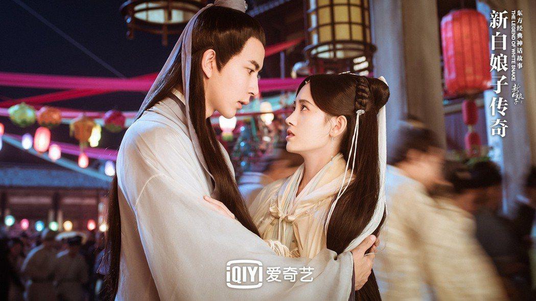 鞠婧禕與于朦朧演出新版「新白娘子傳奇」。圖/擷自「新白娘子電視劇」微博