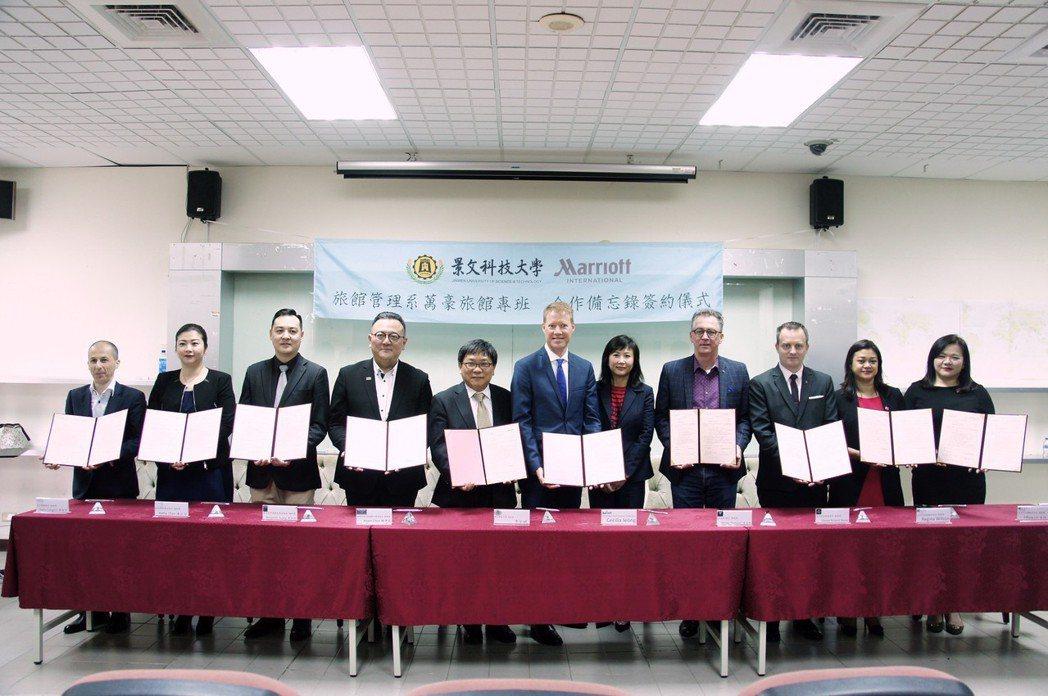萬豪國際集團與景文科大簽約成立「萬豪專班」。劉美恩/攝影