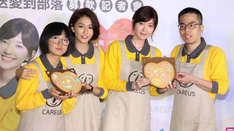 藝人郭雪芙(右二)、林意箴(右三)9日出席「送愛到部落」活動,並現場彩繪手工餅乾...