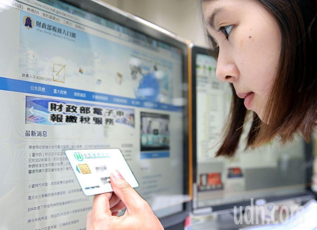 五月報稅季即將到來,網路報稅已經是民眾常使用的報稅方式之一。 報系資料照