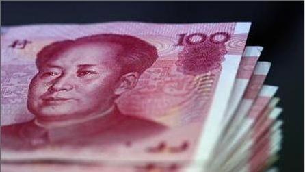 人民幣。路透社
