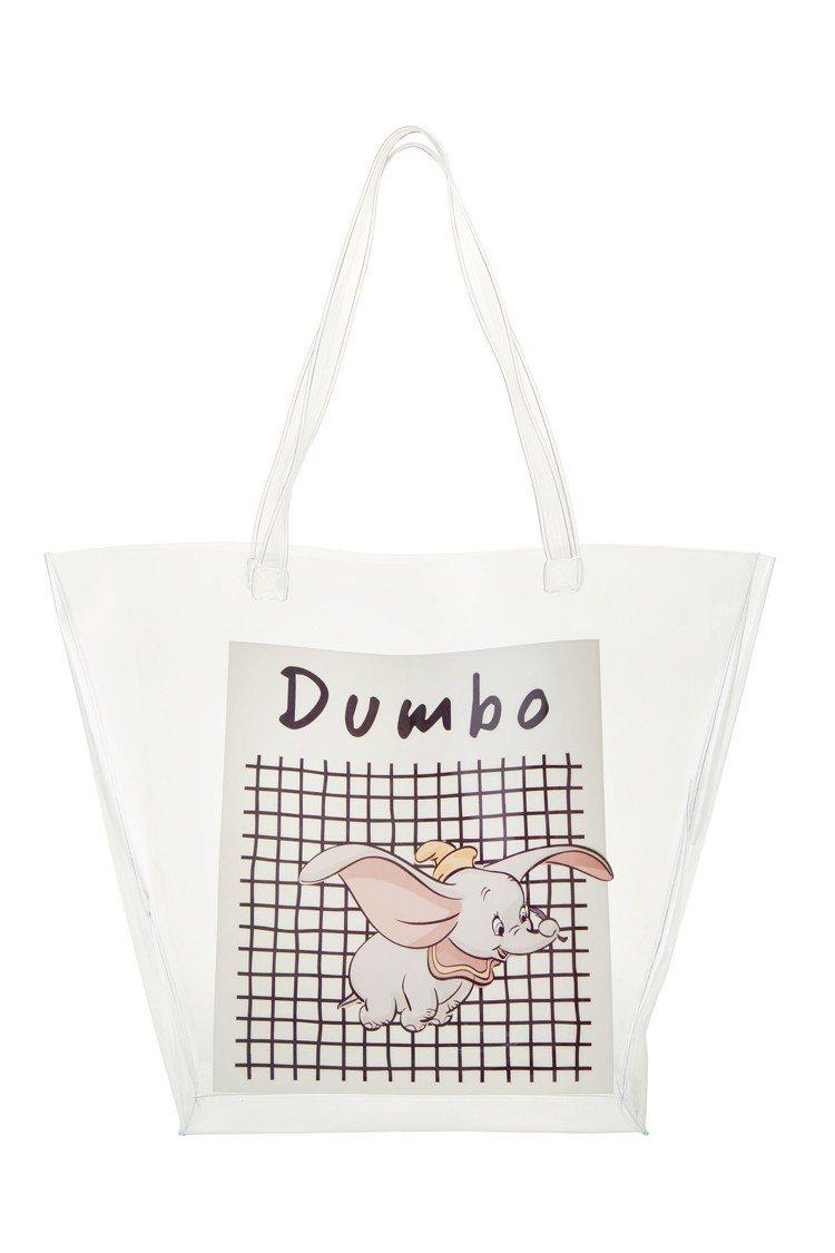 誠品人會員滿額贈或滿額加價購,小飛象系列透明時尚托特包。圖/台灣華特迪士尼提供