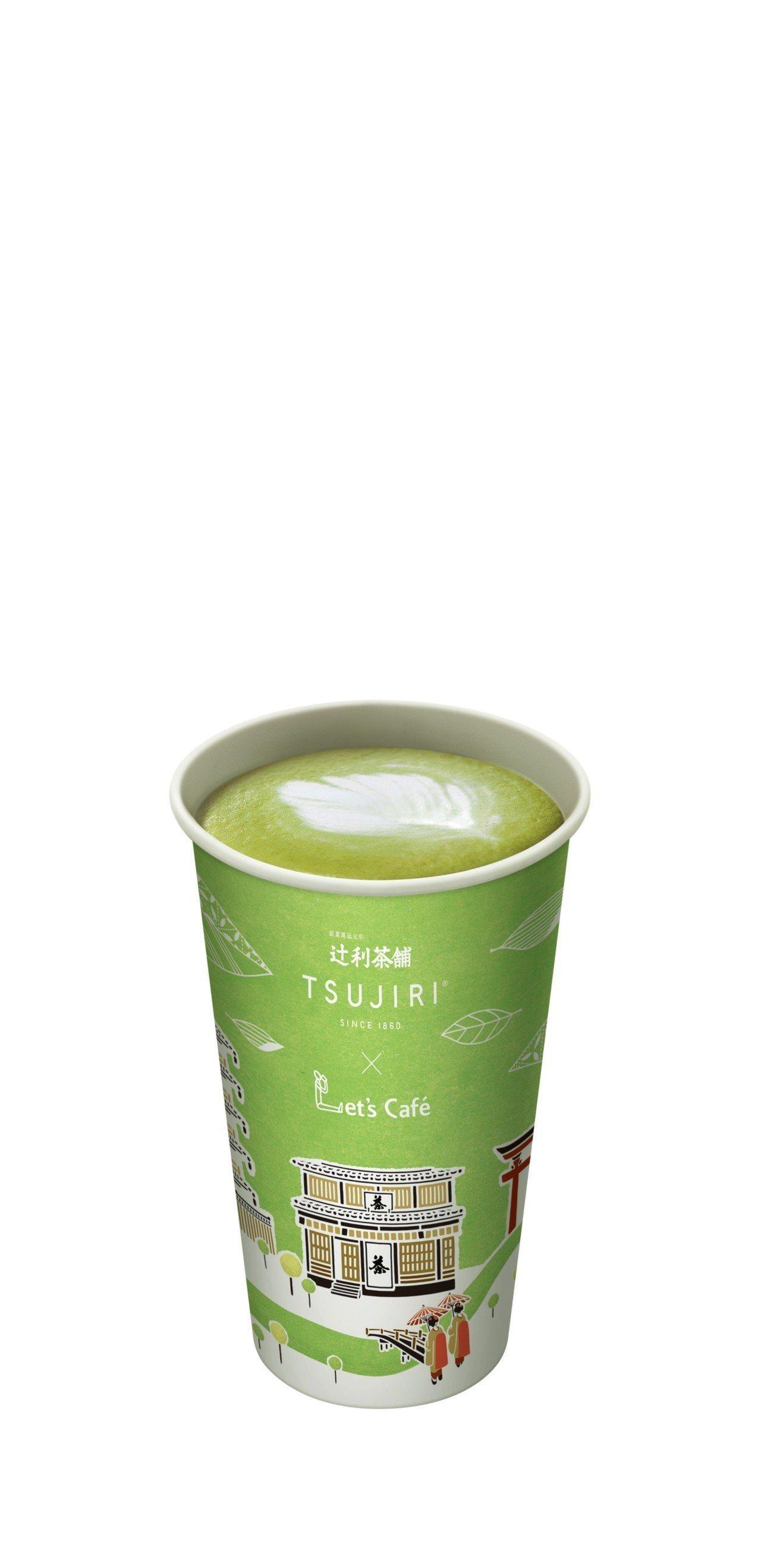 辻利濃抹茶拿鐵,售價55元,4月10日上市。圖/全家便利商店提供