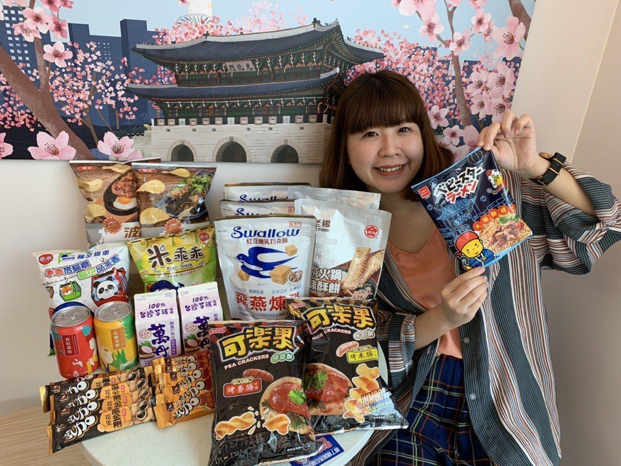 7-ELEVEN首次推出「台灣人氣小吃賞」,大腸包小腸、大腸麵線等台味零食全面開...