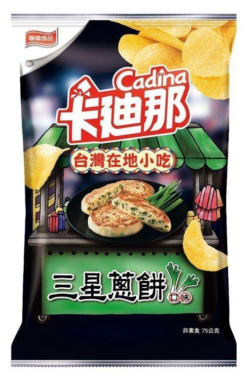 卡迪那洋芋片三星蔥餅口味,售價35元,4月10日起至5月7日任選第2件6折。圖/...
