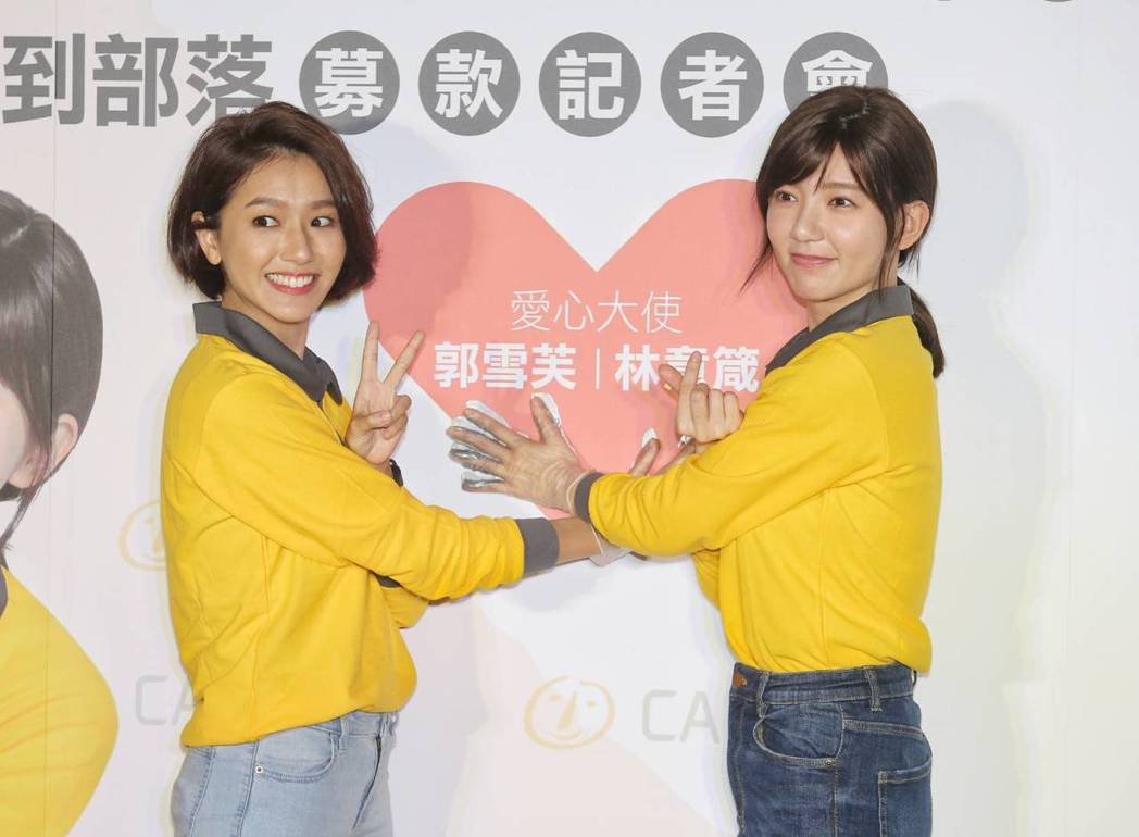 郭雪芙(右)與林意箴出席公益活動。記者鄭清元/攝影