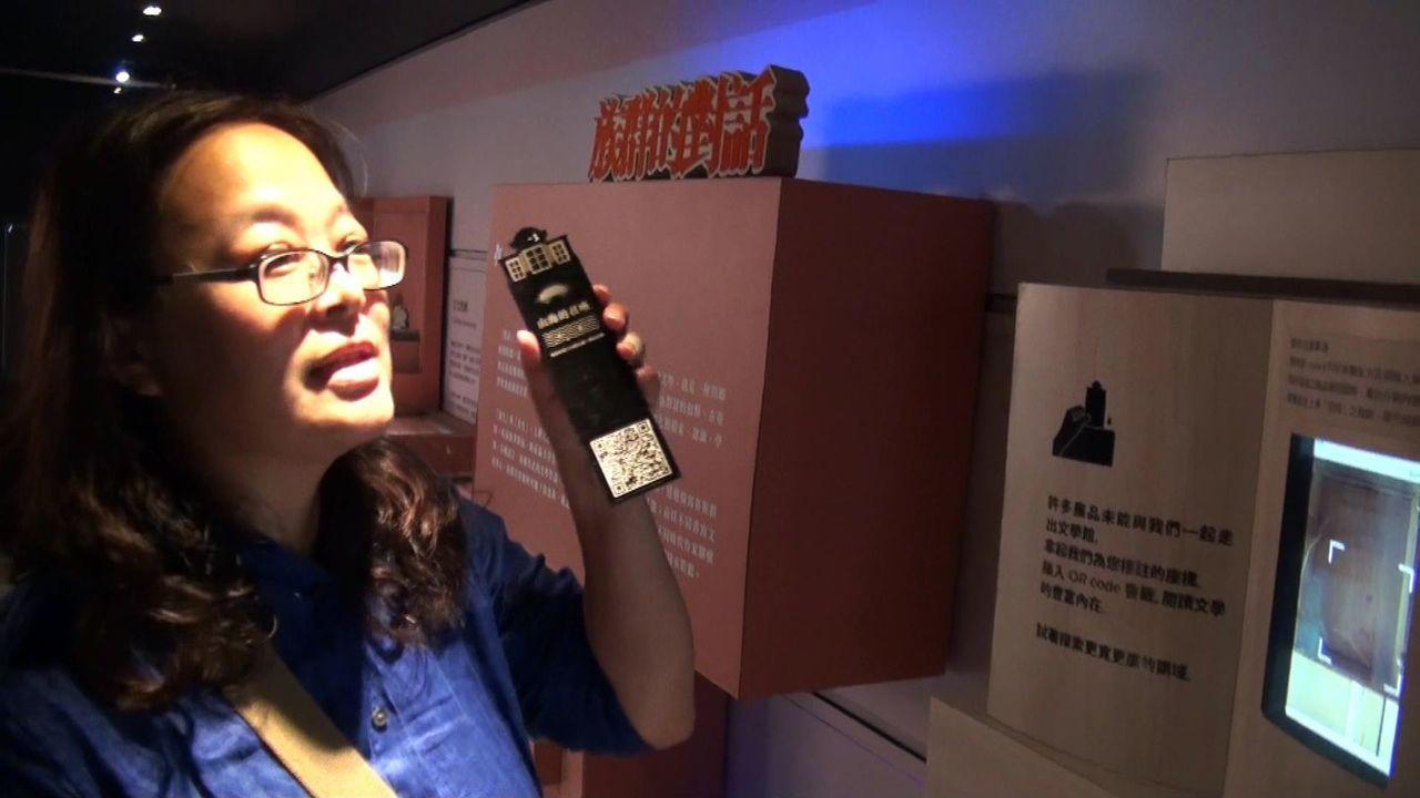在台灣文學行動博物館內,利用有QR CODE書籤,即可啟動播放器,閱讀作家的創作...