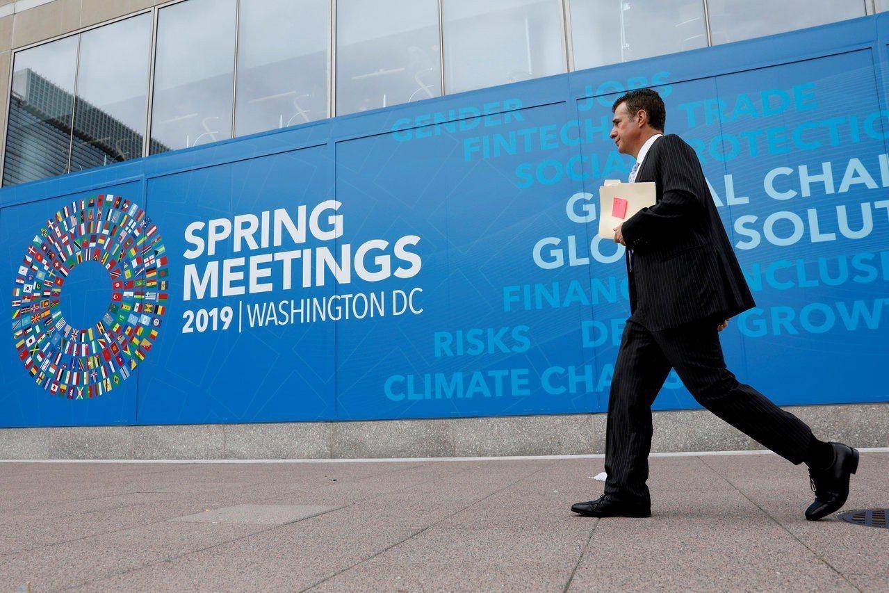 國際貨幣基金(IMF)與世界銀行春季年會9日於華府舉行,IMF並發表「世界經濟展...