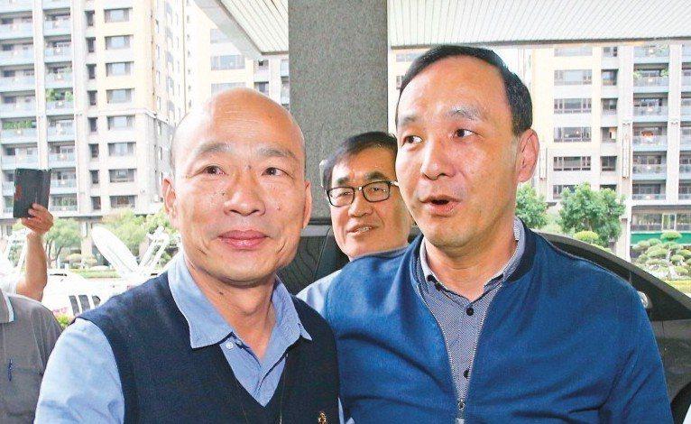 韓國瑜說朱立倫很優秀。圖/聯合報系資料照片