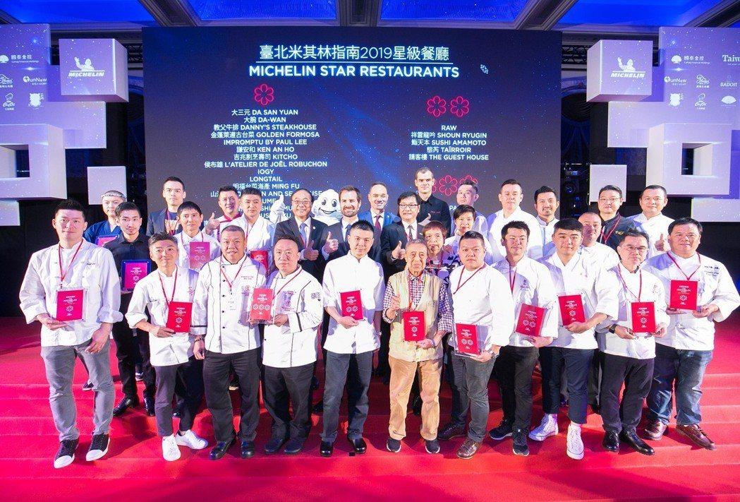 第二屆台北米其林指南公布24家餐廳摘星。圖/台灣米其林提供