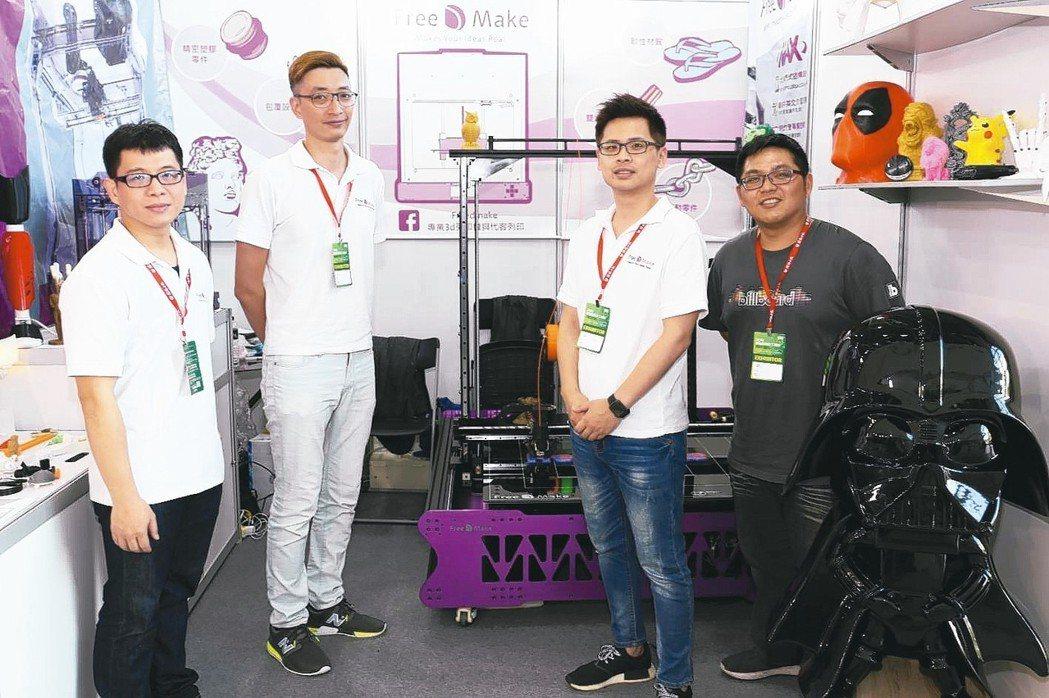 台灣寶茗FreeDMake MAX列印機性能優異,廣受業界肯定。 黃奇鐘/攝影