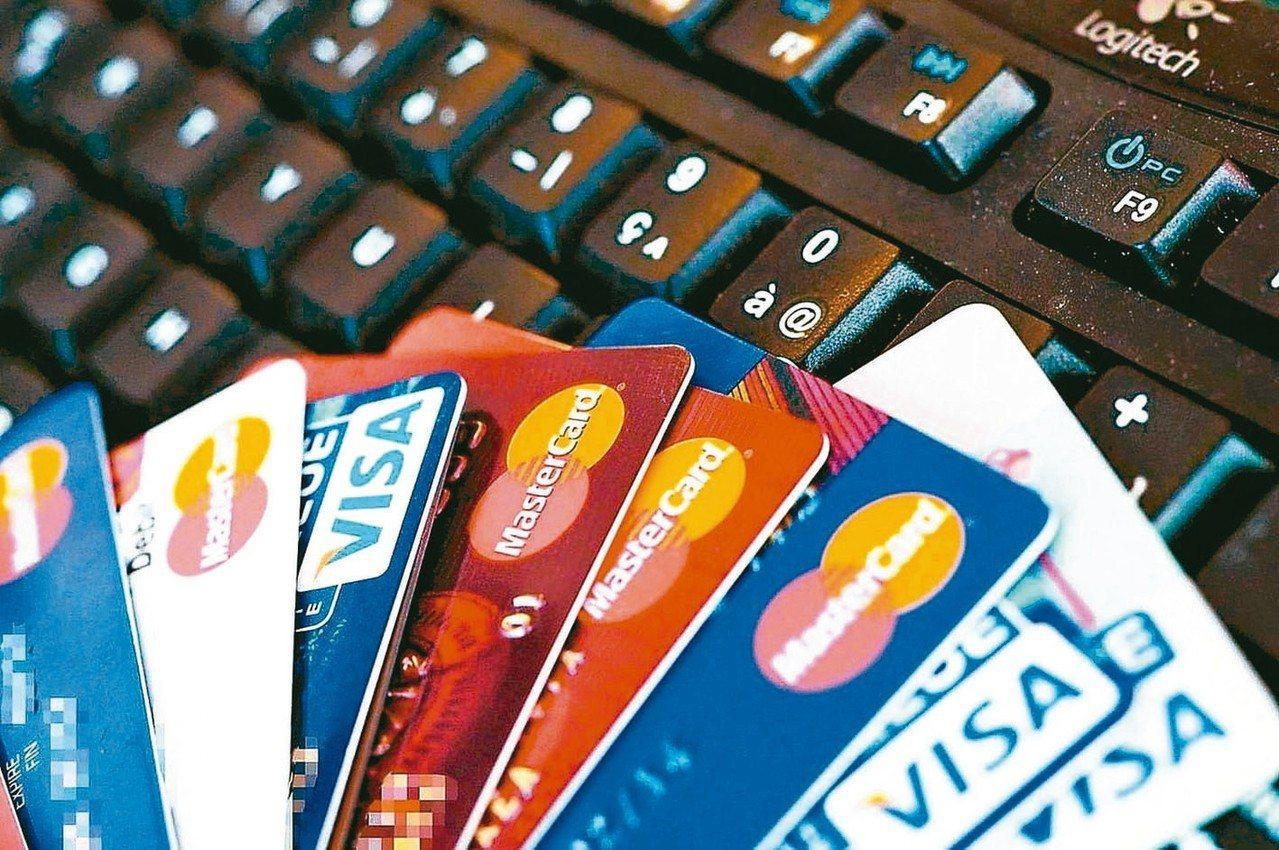 信用卡。 本報系資料庫