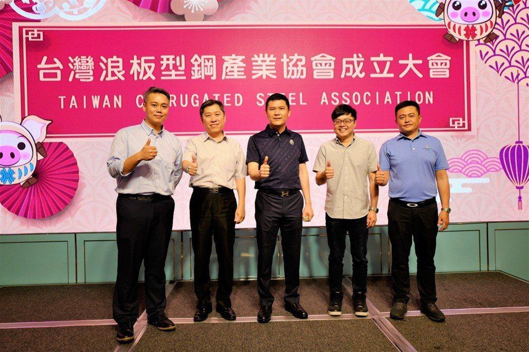 台灣浪板型鋼產業協會理事長林恒茂(中間)與4位監事合影。業者/提供