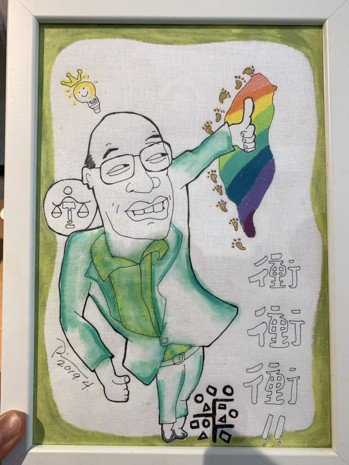 智邦請畫家畫一幅漫畫,結合蘇貞昌、台灣及智邦元素,一步一腳印「衝衝衝」。 照片/...