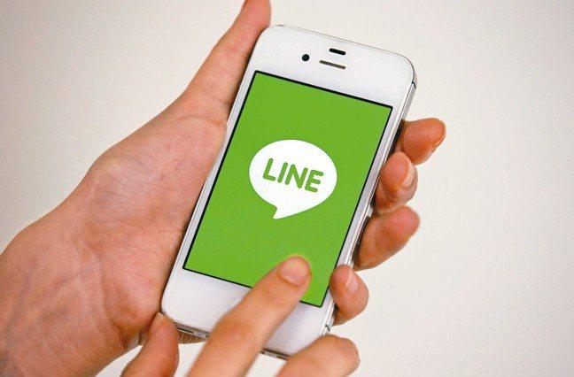 LINE。 美聯社