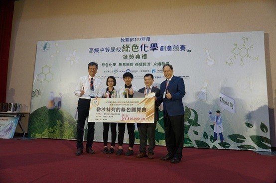 國立大甲高中校長蕭建華(左)與化學科指導老師廖旭茂(左二)帶領獲獎學生林翊菲、陳...