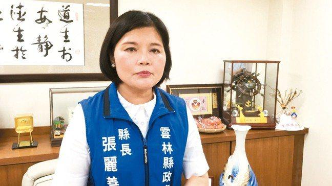 雲林縣長張麗善認為調查報告避重就輕。 記者陳雅玲/攝影