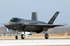 墜海F-35戰機 日本自衛隊:三菱重工組裝初號機