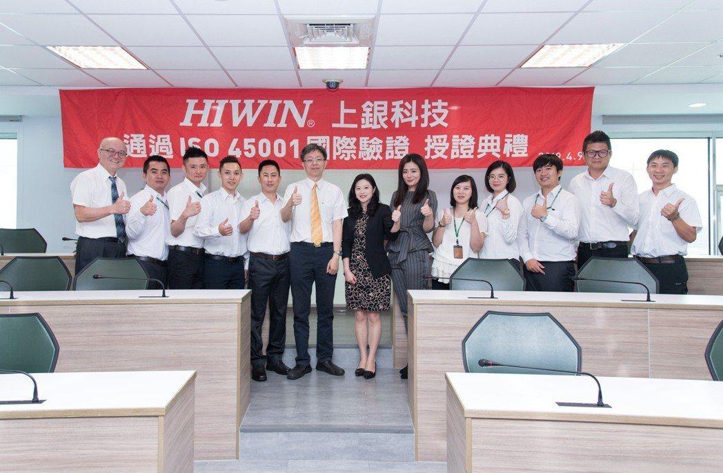 台灣德國萊因TÜV貴賓與上銀科技同仁合影。 上銀科技/提供