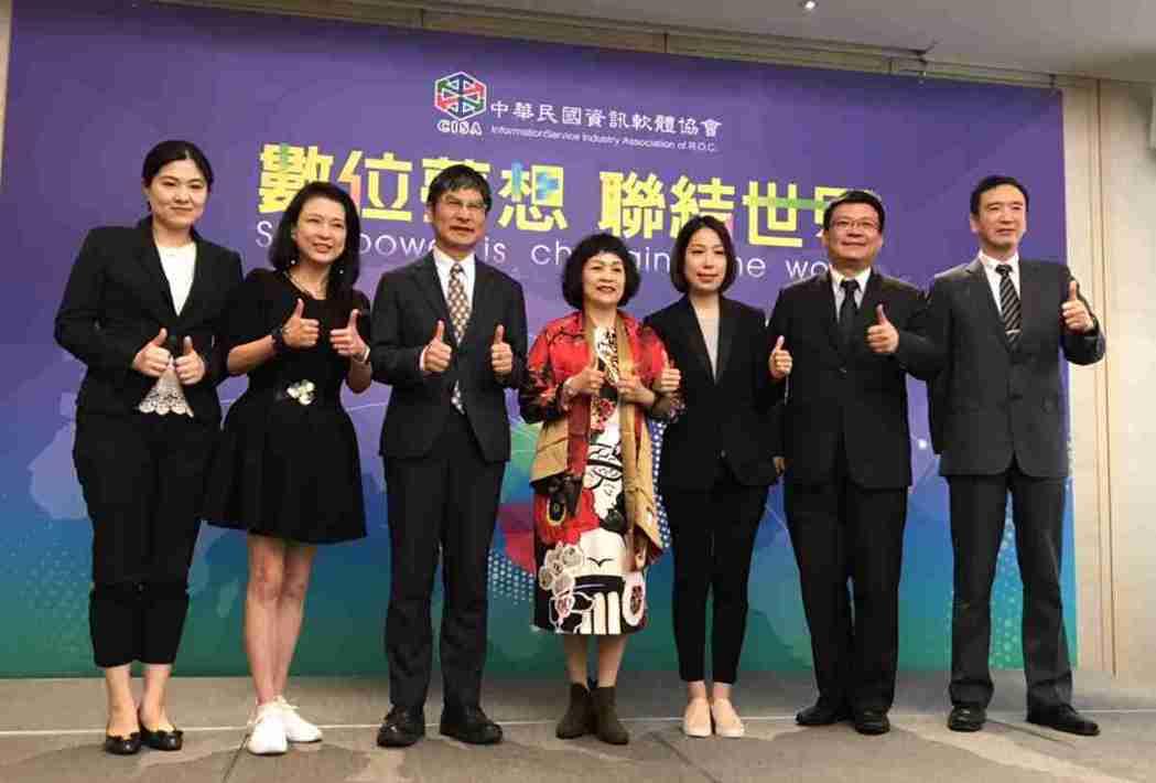 工業局主秘陳佩俐(左起)、玩美移動公司總經理張華禎、科技部部長陳良基、中華軟協理...