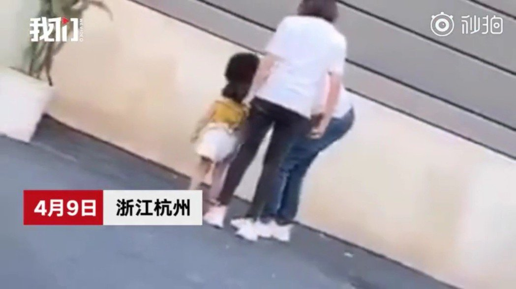 女童模遭狠踹畫面曝光。圖/擷自微博視頻