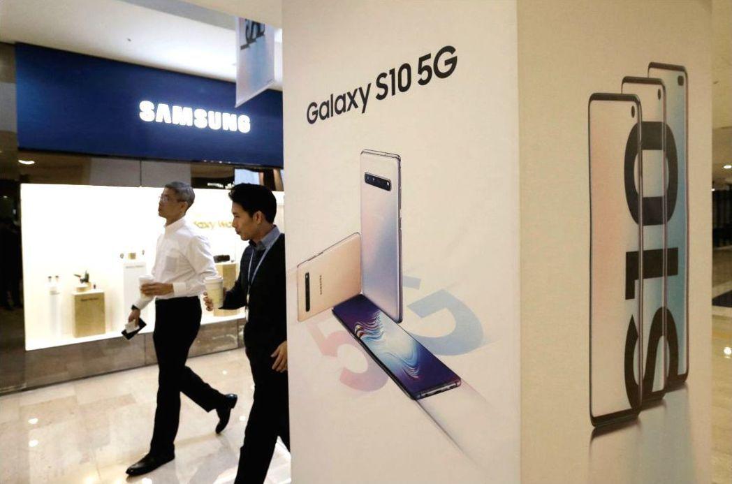 南韓5G服務上路,三星GALAXY S10 5G成為亮點。 美聯社
