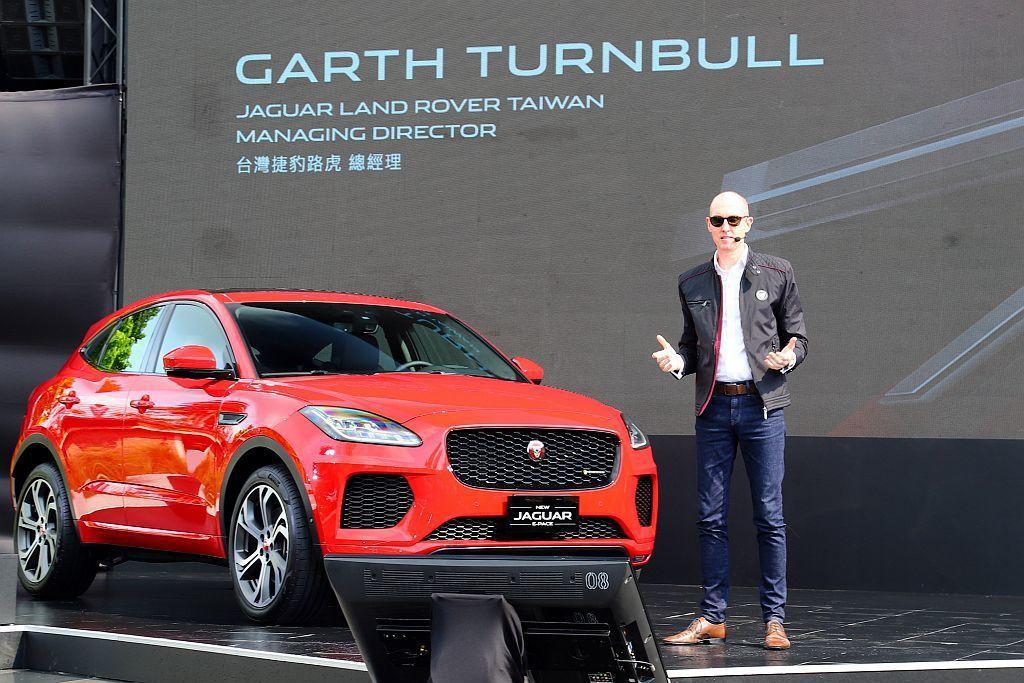台灣捷豹路虎總經理Garth Turnbull表示:「E-Pace象徵Jagua...