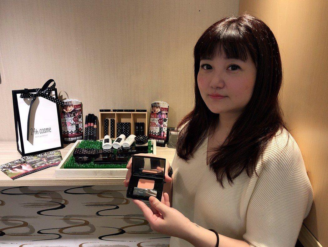 日本24h cosme美妝進軍台灣,亞企食材科技攜手全台13家台隆手創館獨賣。蘇...