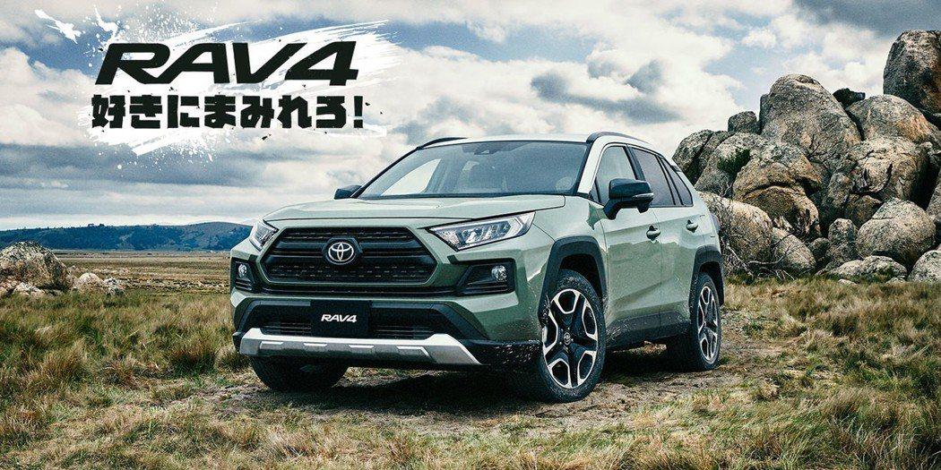 日規Toyota RAV4在今日(9)正式重返日本市場。 摘自Toyota