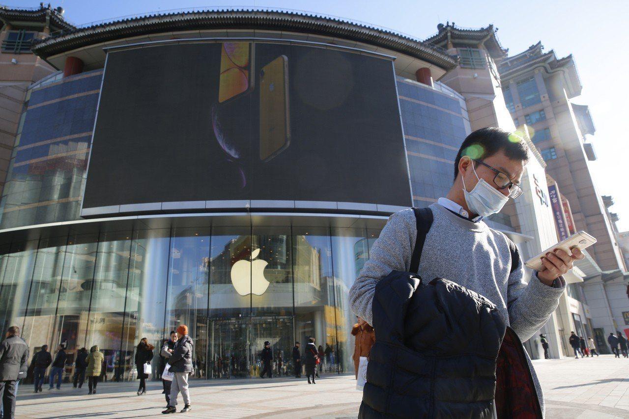 北京蘋果專門店。 歐新社資料照
