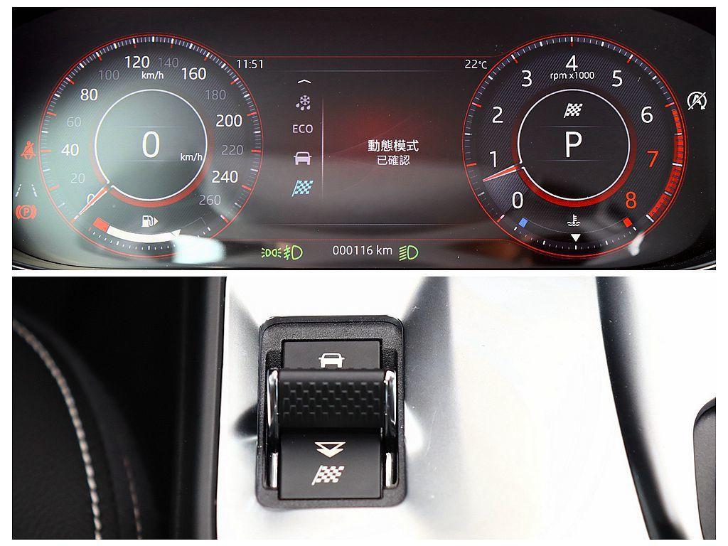 JaguarDrive Control駕馭控制系統具備濕滑/結冰/雪、節能、舒適...