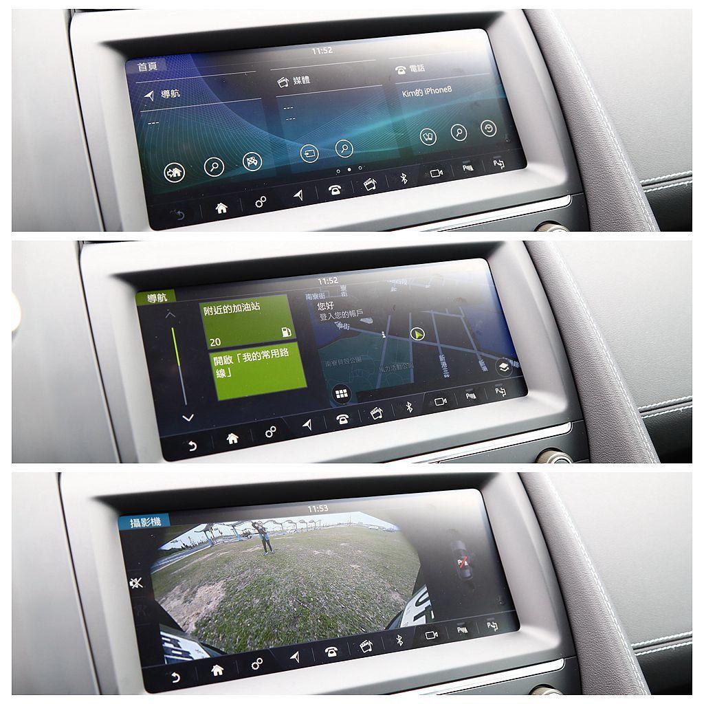 Jaguar E-Pace搭載更新的Jaguar Touch Pro影音訊息娛樂...