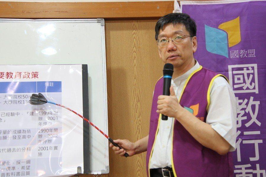 國教行動聯盟理事長王立昇10日指出,教育改革至今25年,卻有超過6成青年認為生活...