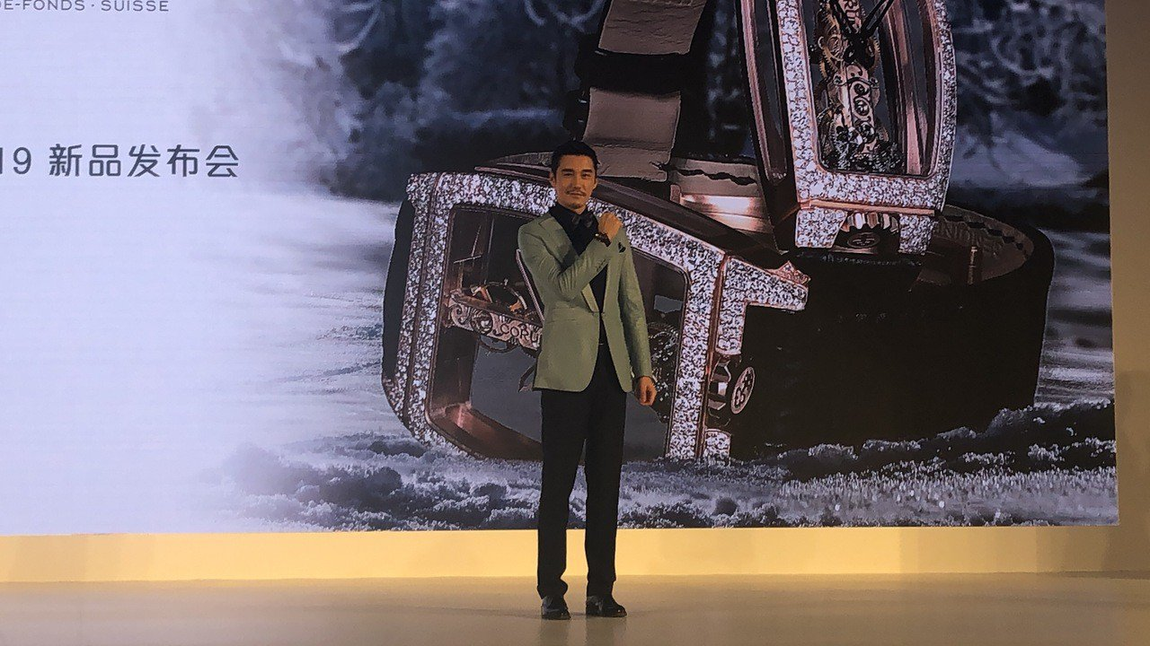 崑崙表全球品牌大使胡兵出席品牌於北京舉辦的2019新品發表會。記者孫曼/攝影