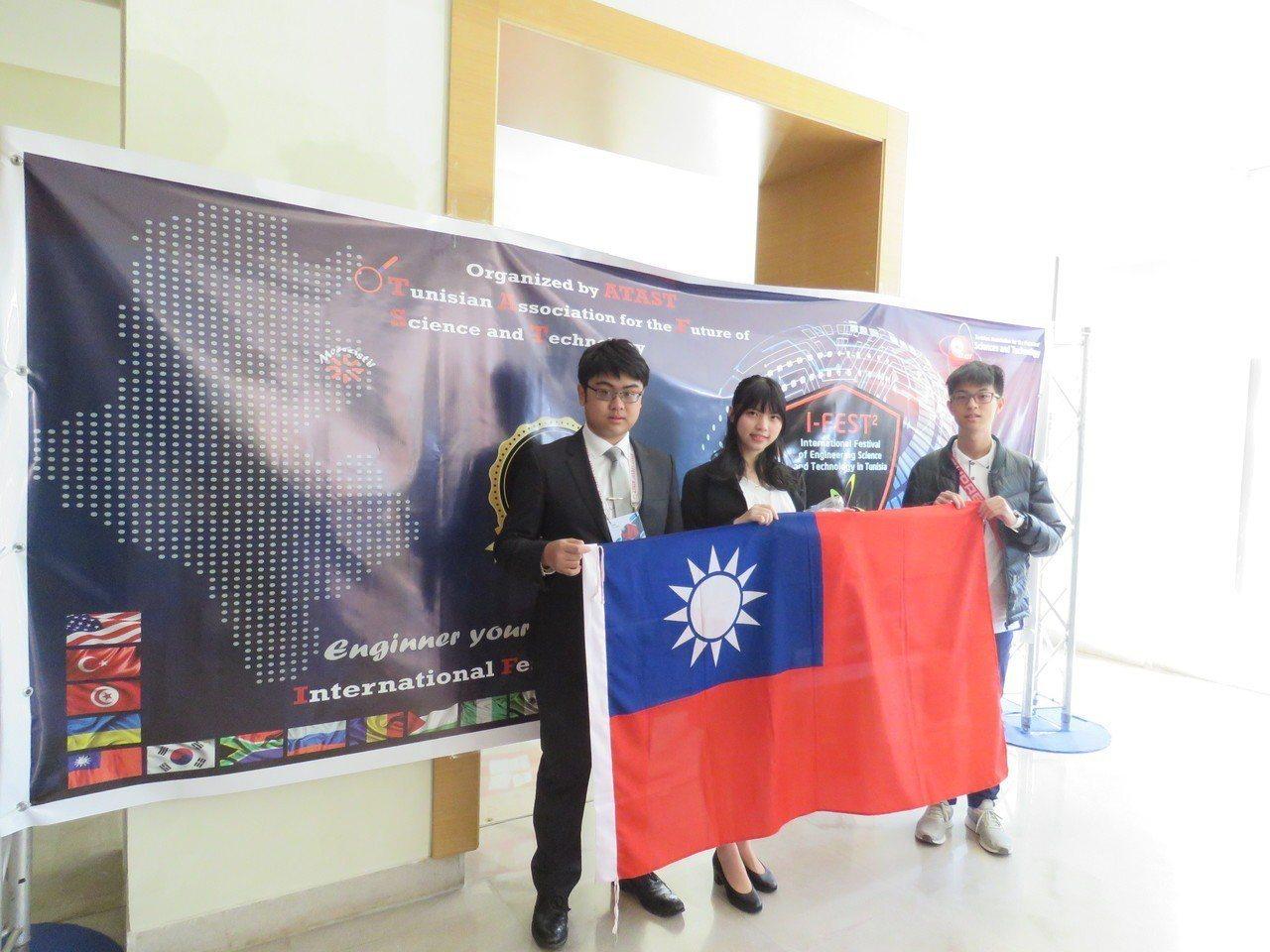 台灣學生參加「第10屆突尼西亞國際工程與科技節(International Fe...