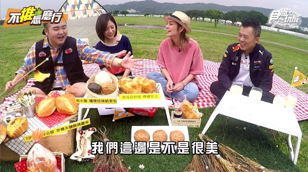 學姐上節目和Budi、莎莎一起野餐。圖/TVBS提供
