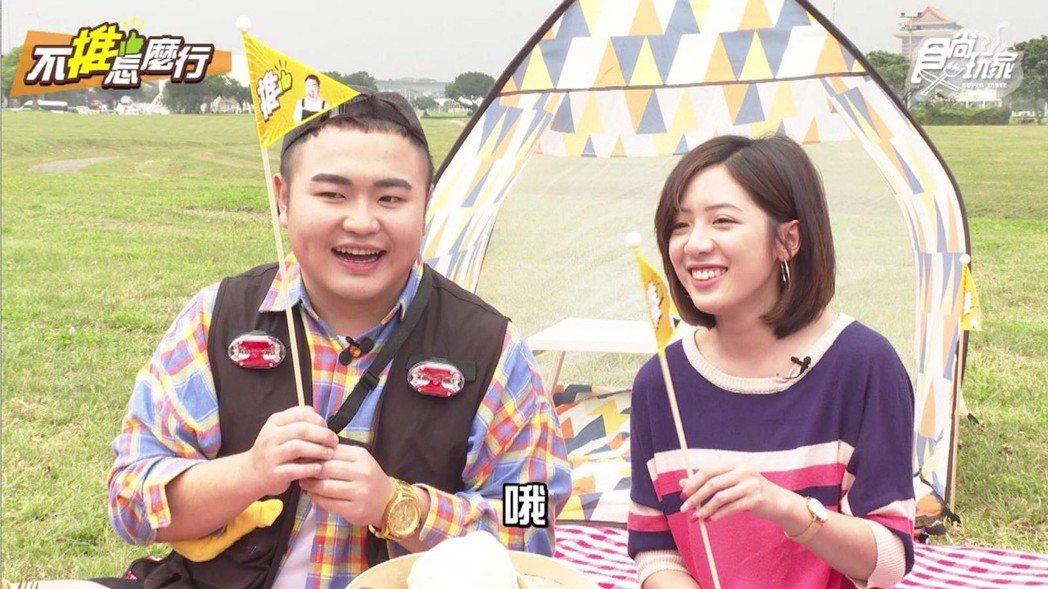 學姐上節目和Budi一起野餐。圖/TVBS提供