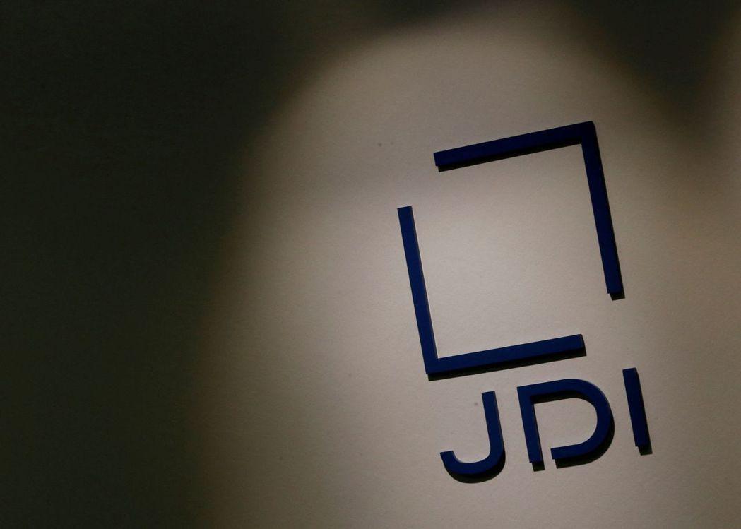 JDI據報導已同意接受台、中聯盟注資800億日圓。路透