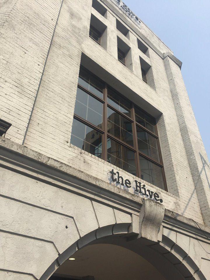 The Hive Taipei。圖/紅色子房資產管理提供