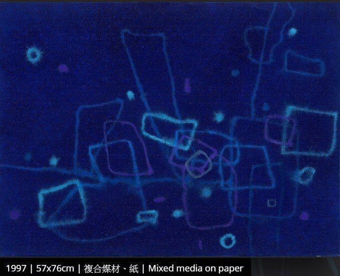 主廚林明健以旅英藝術家謝貽娟的作品為創作靈感。圖/擷取自采尼藝術
