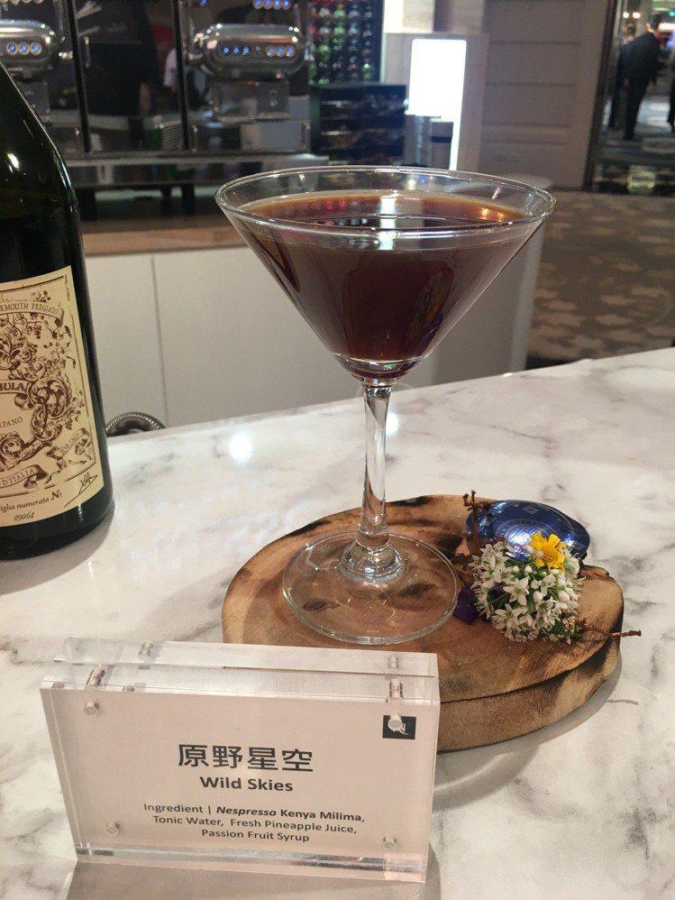 Nespresso將攜手Longtail,為今年的台北米其林晚宴打造「原野星空」...