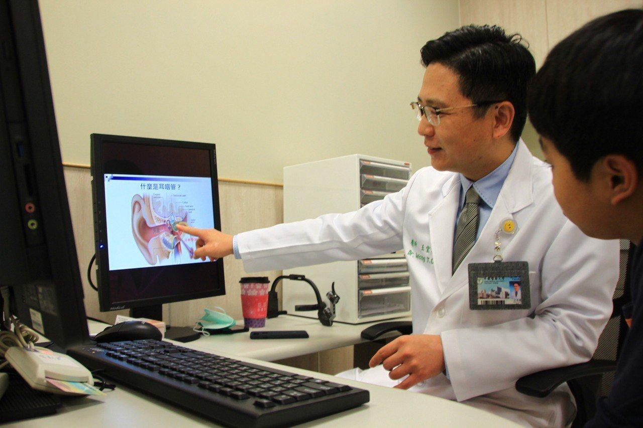 醫師王堂權表示,耳咽管存在於鼻腔深處的鼻咽部與中耳間,肩負維持中耳通氣的功能,可...