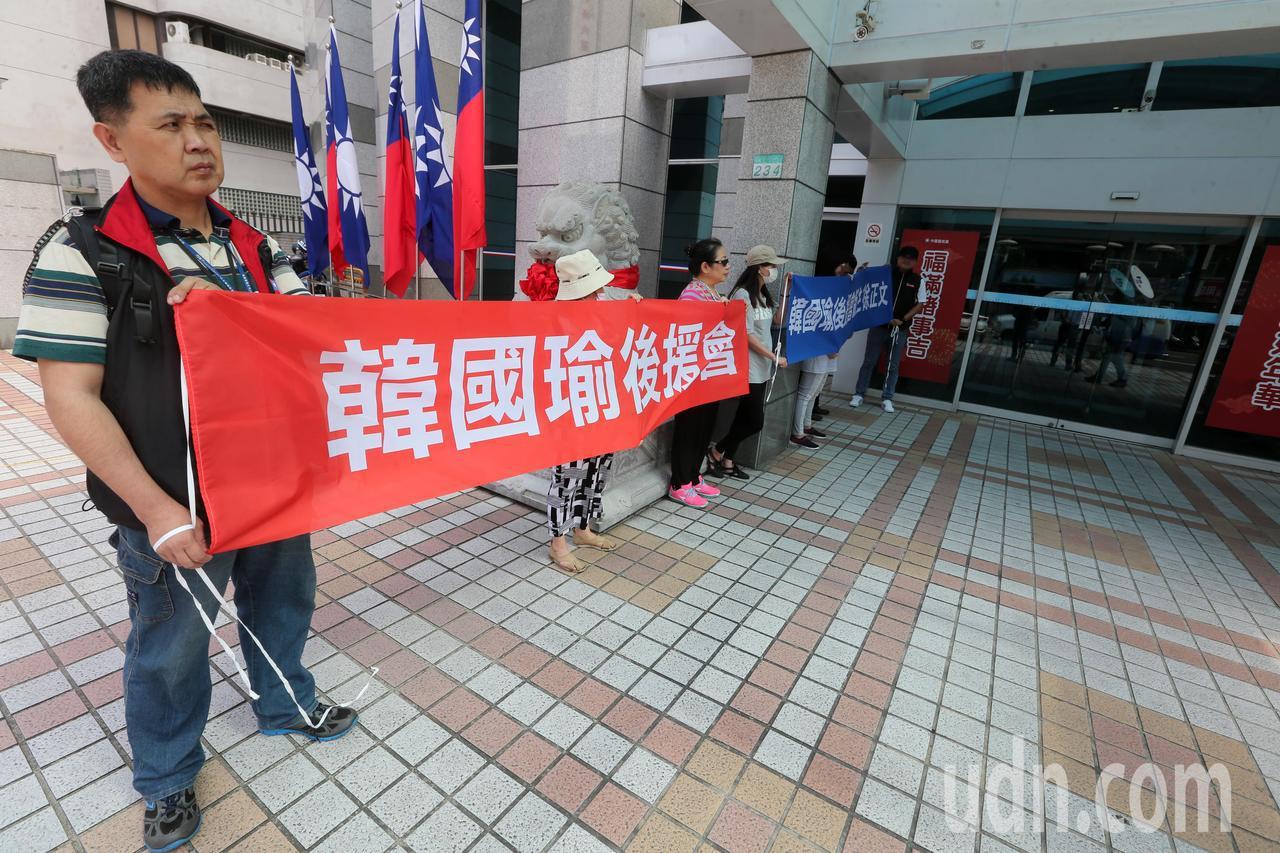 國民黨今天舉行中常會,場外有韓國瑜後援會前來,要求國民黨中央提名韓國瑜參選202...