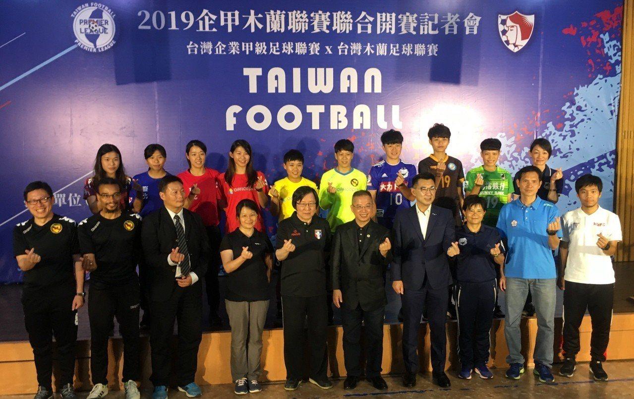 木蘭聯賽舉行開賽記者會,6支球隊的球員代表及教練共同出席。記者曾思儒/報導