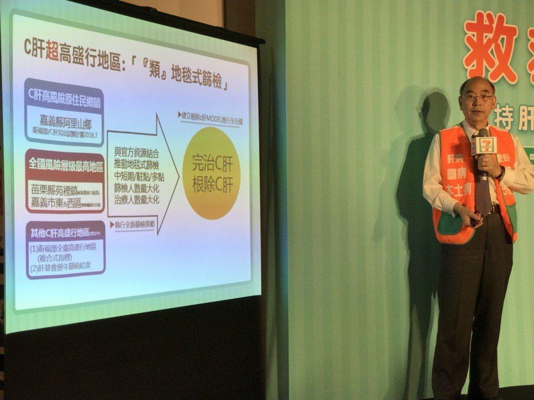 肝基會執行長楊培銘表示,B、C肝仍是肝癌的高危險群,其罹患肝癌機率較常人高外,也...