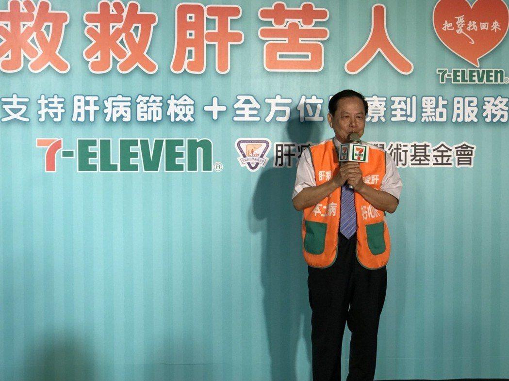 台大醫學院名譽教授、肝基會董事長許金川表示,以前受限健保用藥資格,肝病完治民眾數...