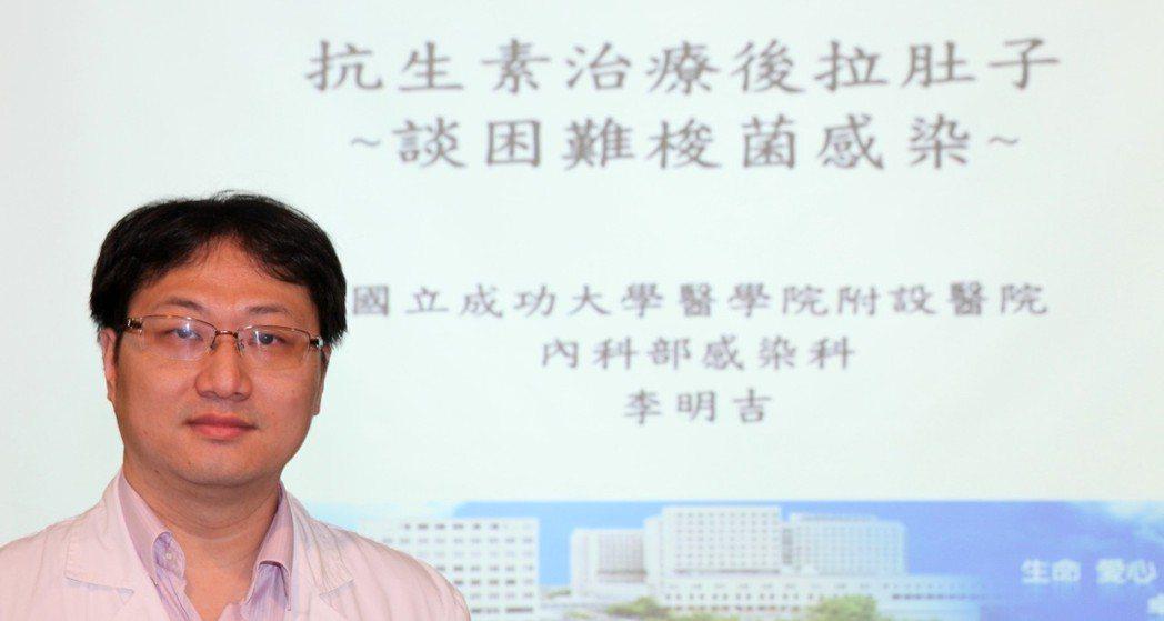 成大醫院感染科醫師李明吉。圖/成大提供
