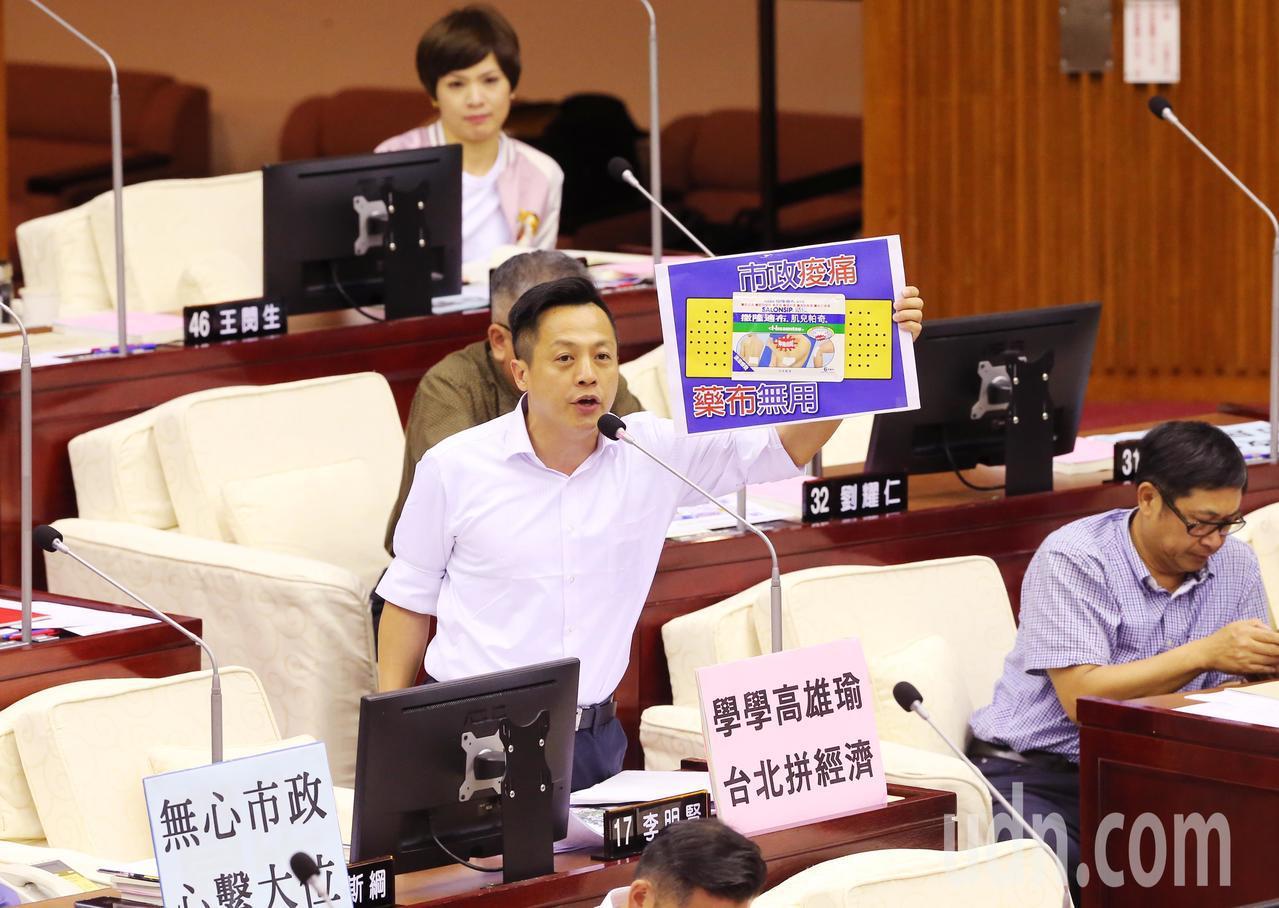 李明賢抨擊台北市政壞了了,不是貼藥布就能挽救。記者徐兆玄/攝影