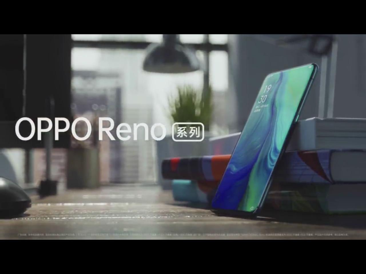 OPPO Reno系列包括標準版與10倍變焦版。圖/摘自發表會