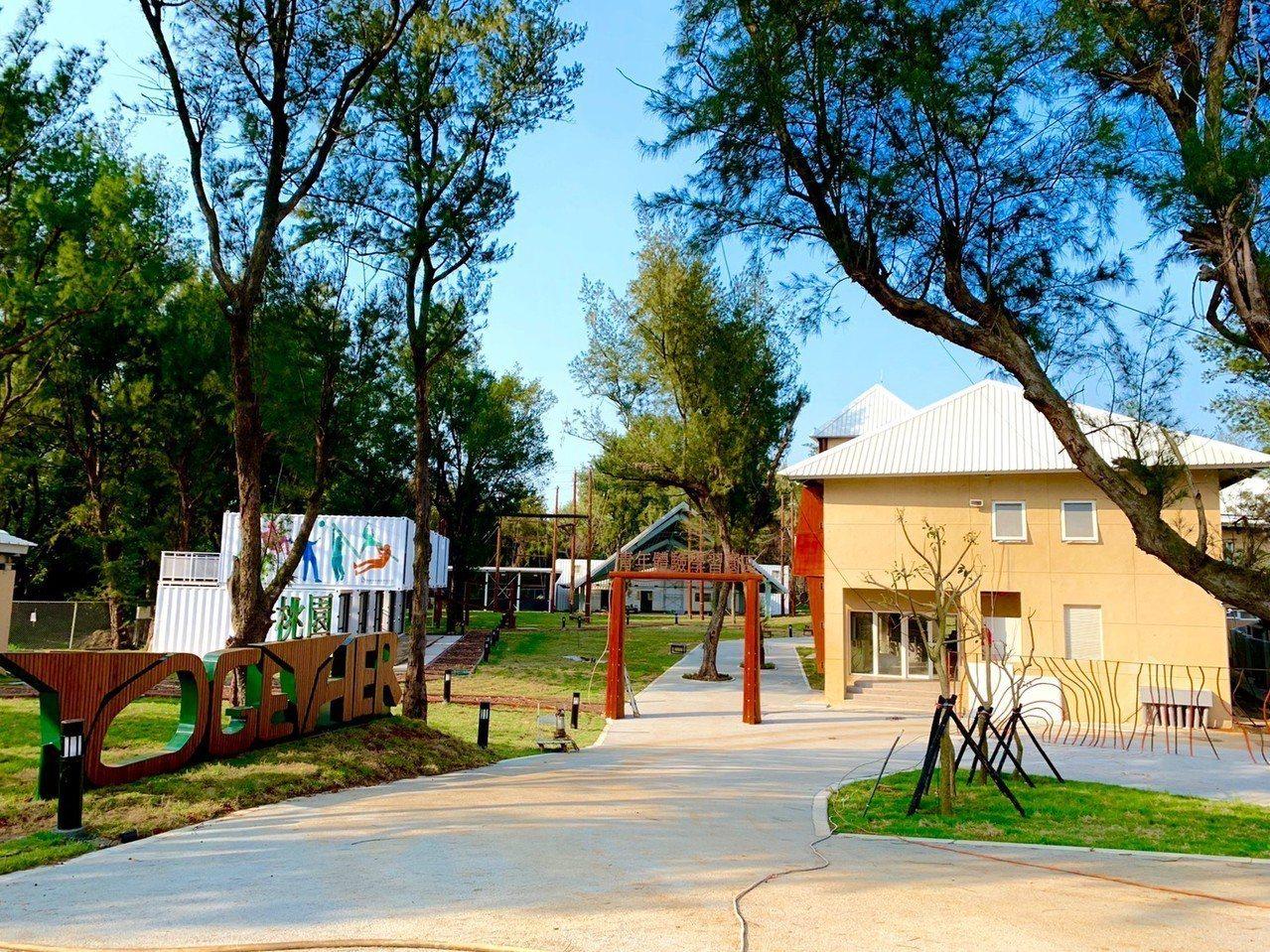 桃園市青年體驗園區在永安漁港北側。圖/桃園市青年事務局提供